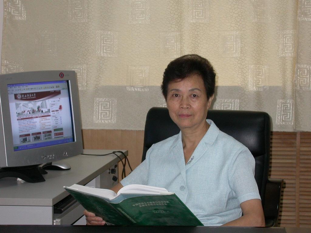 Image result for 陈锦屏